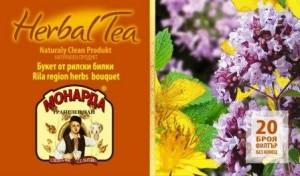чай Букет Монарда