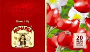 чай Шипка Монарда